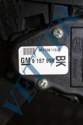 SENSOR DE PEDAL GM - ASTRA 2.0 FLEX - 9157998